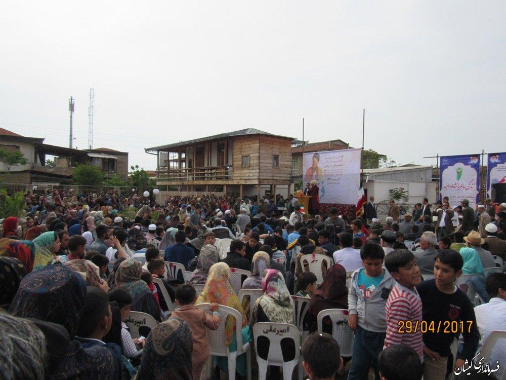نمایی از محل برگزاری مراسم