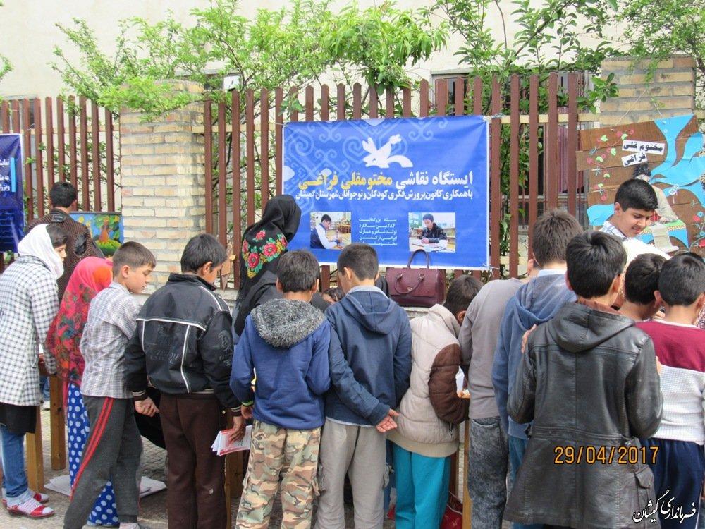 ایستگاه نقاشی مختومقلی فراغی در حاشیه مراسم