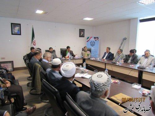 دوره آموزشی هیات های اجرایی انتخابات شهرستان های گمیشان و ترکمن
