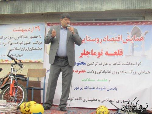 همایش اقتصاد روستایی و پیاده روی خانوادگی در روستای قلعه توماجلر برگزار شد