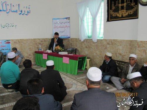 نمازخانه و دو کلاس آموزشی دبستان حنبلی روستای سقر تپه افتتاح شد
