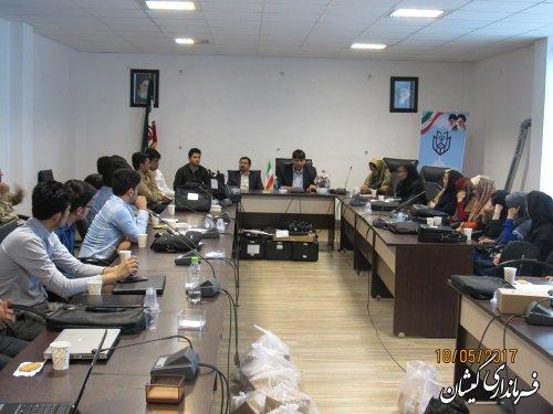 برگزاری آخرین جلسه آموزشی و توجیهی کابران رایانه شعب اخذ رای بخش مرکزی گمیشان