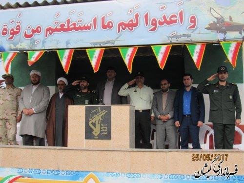مراسم صبحگاه مشترک نیروهای مسلح شهرستان گمیشان برگزار شد