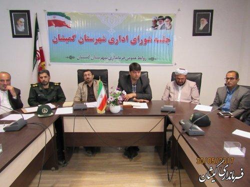 مشارکت 81.74 درصدی مردم شهرستان در انتخابات / امام(ره) افتخار دنیای اسلام