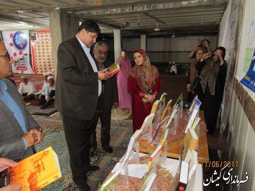 جشن رمضان در مسجد جامع حنفی خواجه نفس شهرستان گمیشان برگزار شد