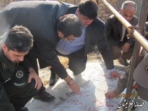 مراسم غبارروبی مزار شهدای گمنام شهرستان گمیشان انجام شد