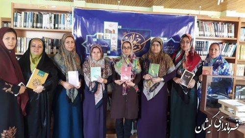 نشست کتابخوان و ایستگاه نقاشی عفاف و حجاب در شهرستان گمیشان برگزار شد