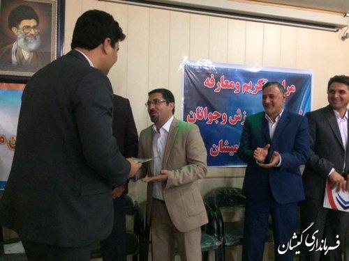 مراسم تکریم و معارفه رئیس اداره ورزش و جوانان شهرستان گمیشان برگزار شد