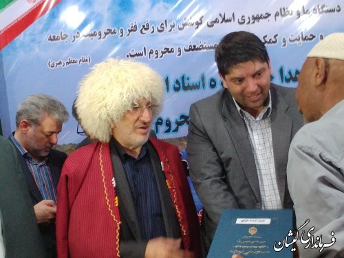مراسم اهدا 2 هزار فقره اسناد املاک علوی در شهرستان گمیشان برگزار شد