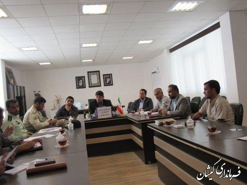 اطلاع رسانی سامانه جامع انبارها و مراکز نگهداری در سطح شهرستان