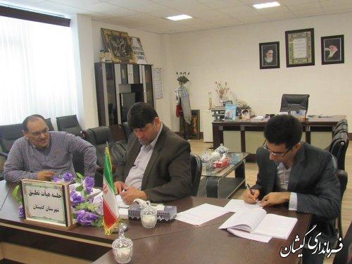 جلسه کمیته انطباق مصوبات شوراهای اسلامی شهرهای شهرستان گمیشان