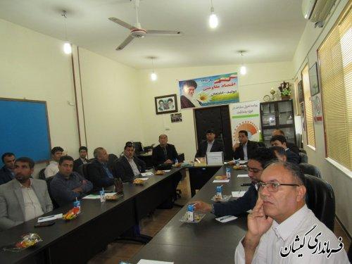 چهارمین جلسه کارگروه سلامت و امنیت غذایی شهرستان گمیشان برگزار شد