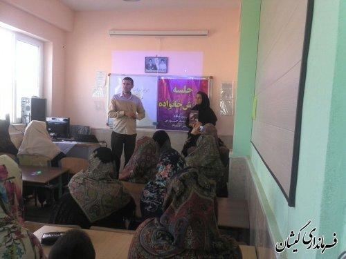 برگزاری آموزش تحکیم بنیان خانواده در روستای بصیر آباد