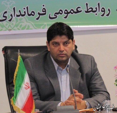 پیام تسلیت فرماندار گمیشان در پی وقوع زلزله در استان کرمانشاه