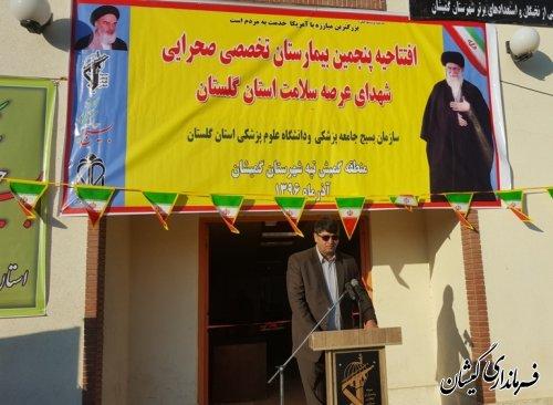 پنجمین بیمارستان تخصصی صحرایی شهدای عرصه سلامت در شهرستان گمیشان افتتاح شد
