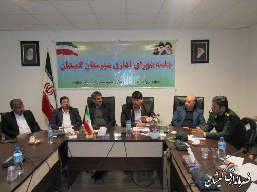 هفتمین جلسه شورای اداری شهرستان گمیشان برگزار شد