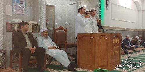 حضور فرماندار گمیشان در مراسم شب شعر حوزه علمیه نور سیمین شهر
