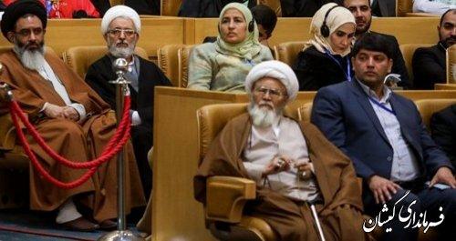 حضور فرماندار گمیشان در سی ویکمین کنفرانس بین المللی وحدت اسلامی در تهران