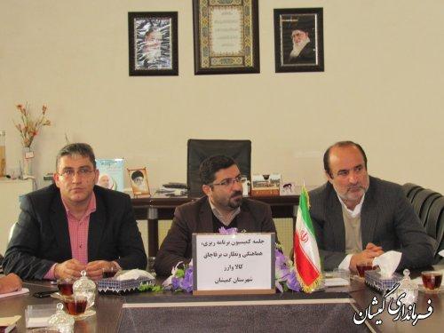 جلسه کمیسیون برنامه ریزی، هماهنگی و نظارت بر قاچاق کالا و ارز گمیشان برگزار شد
