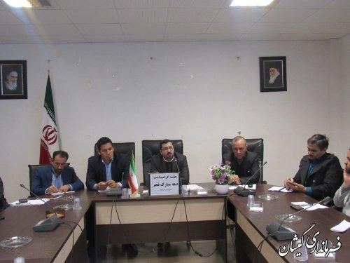 اولین جلسه ستاد بزرگداشت دهه فجر انقلاب اسلامی شهرستان گمیشان