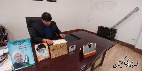 صدور اولین پروانه فعالیت سازمان های مردم نهاد توسط فرماندار گمیشان