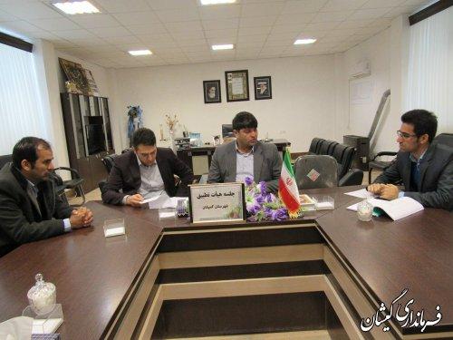 جلسه کمیته انطباق مصوبات شورای شهرستان و شهرهای گمیشان برگزار شد
