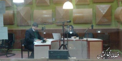 فرماندار گمیشان در برنامه زنده رادیویی روزنه حضور یافت