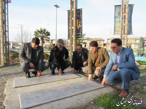 فرماندار گمیشان و مدیرکل بهزیستی استان در مزار شهدای گمنام شهرستان حضور یافتند