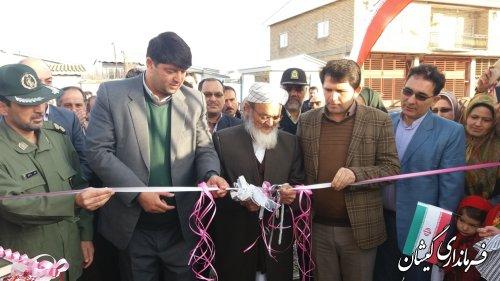 ساختمان اداره بهزیستی شهرستان گمیشان افتتاح و به بهره برداری رسید