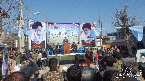 22 بهمن روز آغاز مردم سالاری دینی در کشور است