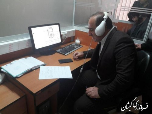 فرماندار گمیشان در یازدهمین برنامه مرکز سامد استان حضور یافت