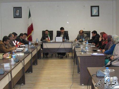 جلسه ستاد اجرایی خدمات سفر شهرستان گمیشان برگزار شد