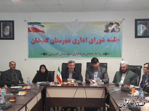 یازدهمین جلسه شورای اداری شهرستان گمیشان برگزار شد