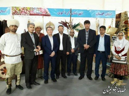 بازدید فرماندار گمیشان از نمایشگاه توانمندی روستائیان شهرستان در تهران