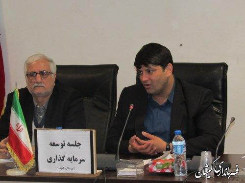 جلسه توسعه سرمایه گذاری شهرستان گمیشان برگزار شد