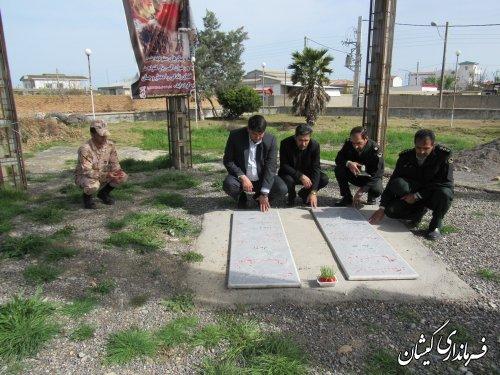 فرماندار گمیشان در مزار شهدای گمنام شهرستان حضور یافت