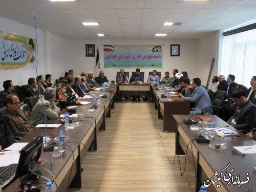 اولین جلسه شورای اداری شهرستان گمیشان در سال 97 برگزار شد