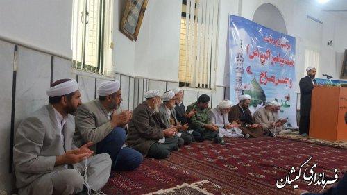 برگزاری مراسم گرامیداشت مبعث حضرت رسول و جشن معراج در گمیشان