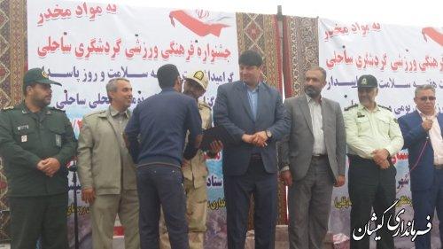جشنواره ساحلی روستای چارقلی شهرستان گمیشان برگزار شد