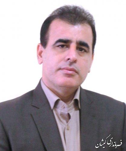 معرفی معاون فرماندار