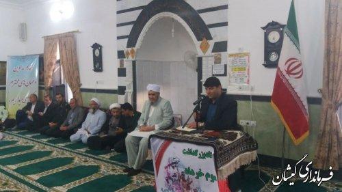 مراسم ویژه سوم خرداد سالروز آزادسازی خرمشهر در سیمین شهر برگزار شد