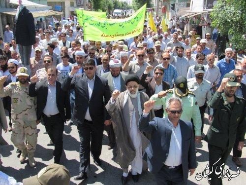 راهپیمایی روز جهانی قدس در شهرستان گمیشان برگزار شد