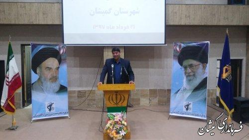 هدف اصلی مسئولان کشور، اعتلای روز افزون نظام جمهوری اسلامی ایران است