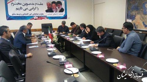جلسه هماهنگی احداث آب شیرین کن در شهرستان گمیشان برگزار شد