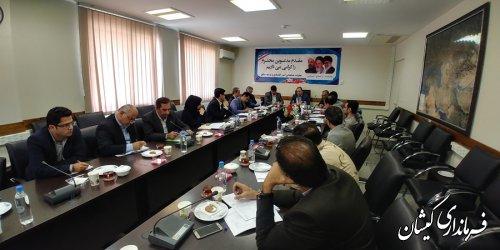 دومین جلسه کارگروه تدوین برنامه راهبردی-عملیاتی توسعه پایدار گمیشان برگزار شد