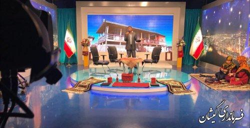 فرماندار گمیشان در برنامه زنده تلویزیونی چلچراغ شبکه شما حضور یافت