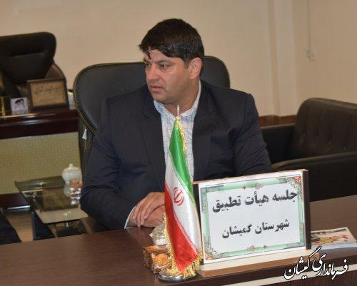 4مصوبه شورای شهرهای شهرستان در جلسه کمیته انطباق بررسی و اعلام نظر شد