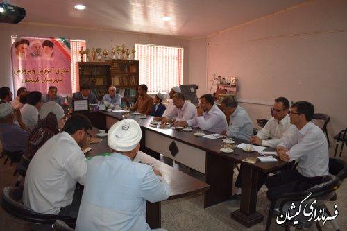 سومین جلسه شورای آموزش و پرورش شهرستان گمیشان برگزار شد