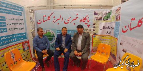 فرماندار گمیشان از غرفه های نمایشگاه مطبوعات استان بازدید کرد