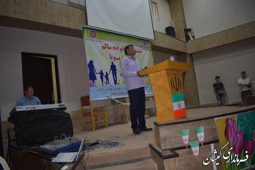 جشنواره خانواده سالم و جامعه پویا در شهرستان گمیشان برگزار شد